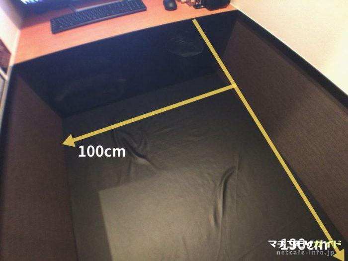 フラット個室の広さは奥行き190cm、横幅100cm