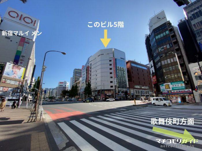 カラNET24新宿3丁目店の場所
