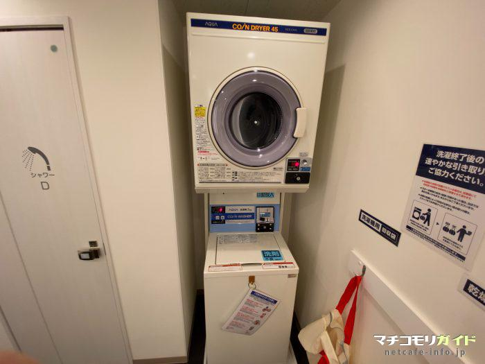 洗濯機、乾燥機設置