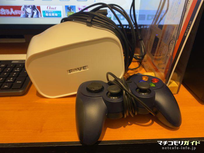 VRゴーグルとゲーム用コントローラー常備(VRは有料)