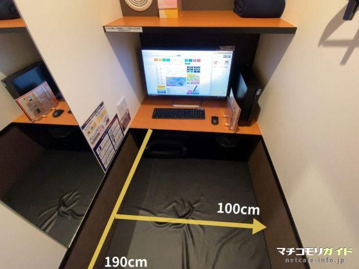 レギュラールーム(フラット)の広さは190cm×100cm