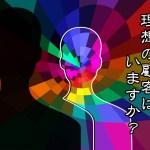 head-1292294_1280_mini