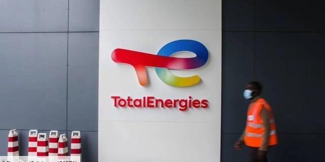 🇸🇳 Total Sénégal devient Total Energies sur fond d'un logo qui fait polémique