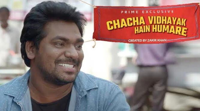 Chacha Vidhayak Hain Humare Amazon Prime Indian Series