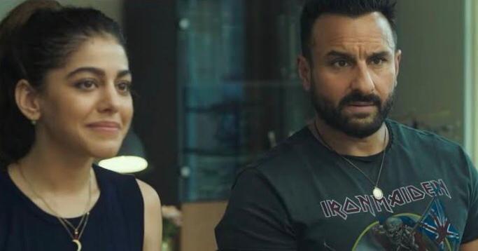 Jawaani Jaaneman new hindi movie on amazon prime