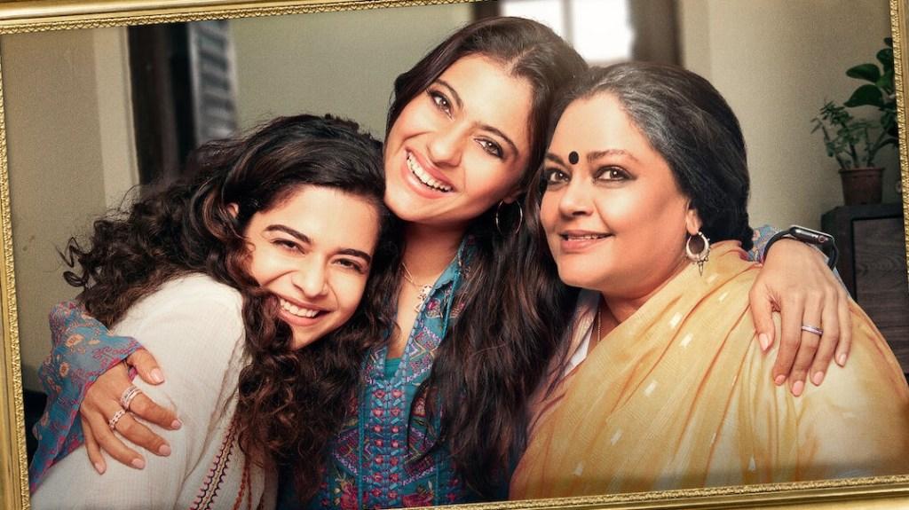 Netflix Original Hindi Movie Tribhanga