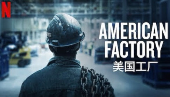 American Factory Best Entrepreneur movie on Netflix