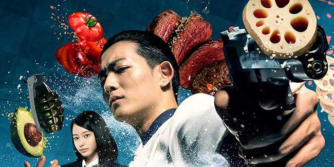 Teru Konda's Legal Recipes – Yakuza y Cocina en la serie de Amazon