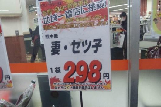 blog_50