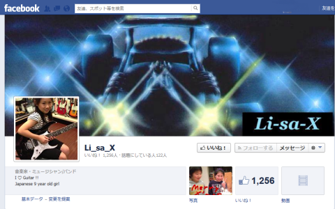 lisaxfacebook