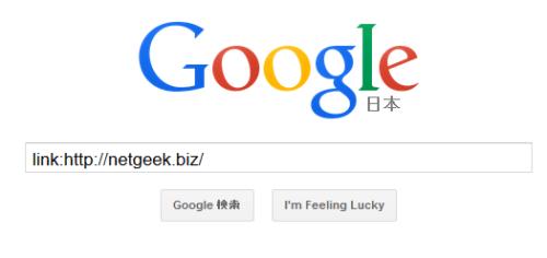 googlete5