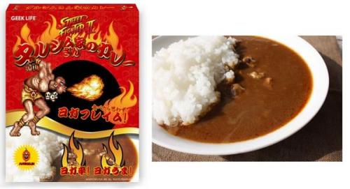currystreetfighter