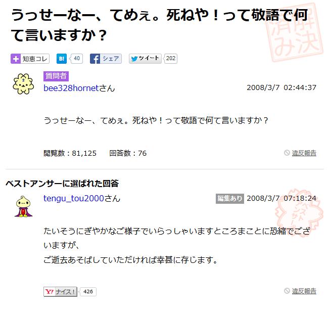tiebukuro8