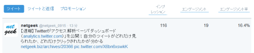 twitteranaly3