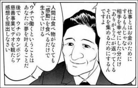 watami (2)