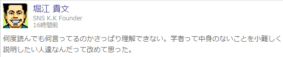 horiekeieigaku