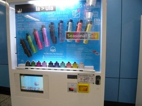 vendingmachine (5)