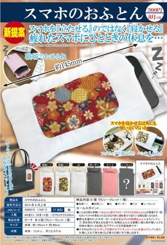 catalog-328x480