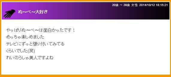 nube5