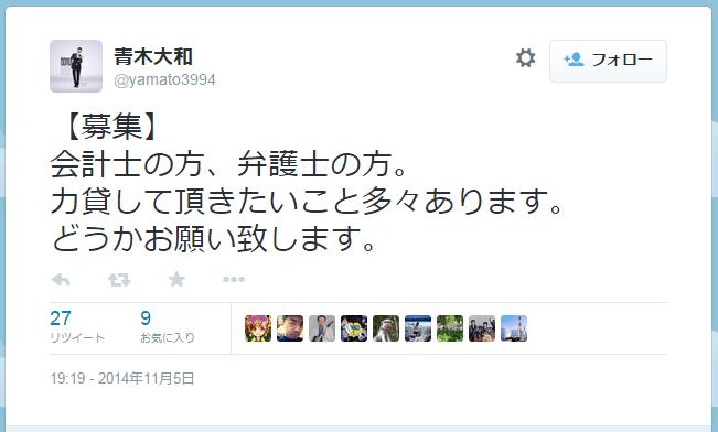 aokiyamato_jojoen3