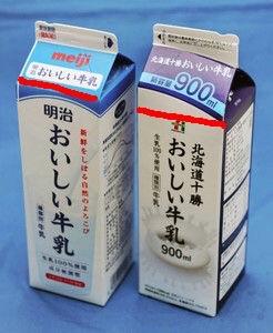 oisiigyuunyuu (1)