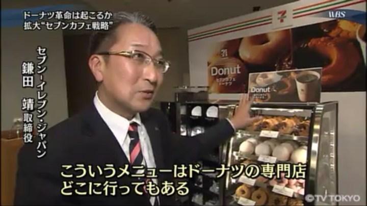 svenileven_donut (2)