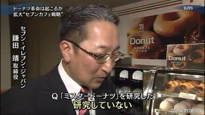 svenileven_donut (4)