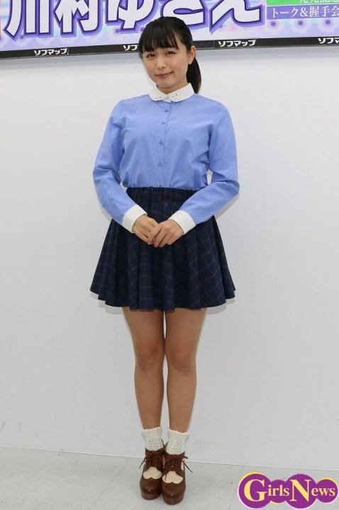 kawamurayukie (2)