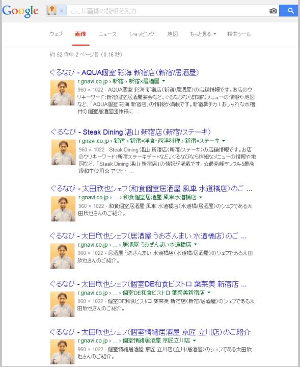 ootakinya_mise