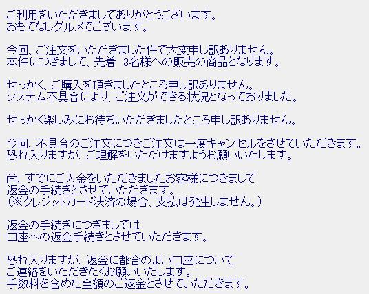 oseti_8
