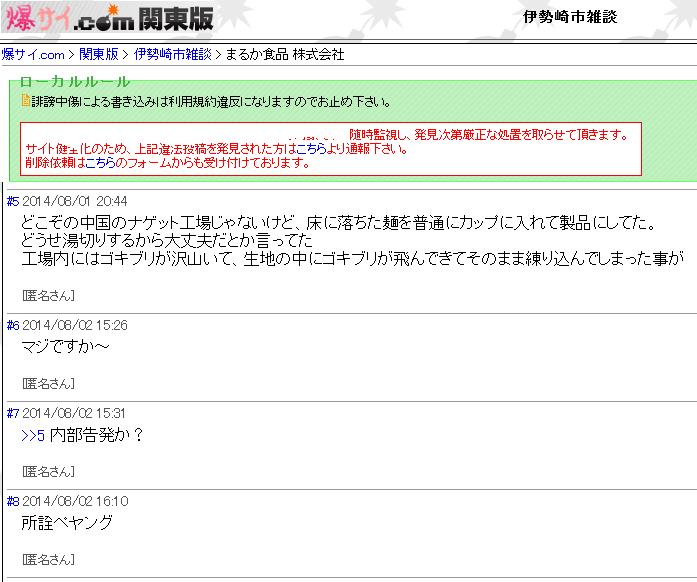 peyangu_bakusai