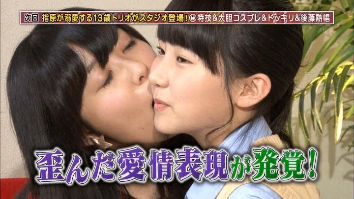 sasihara_kiss (3)