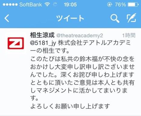 suzukifuku1