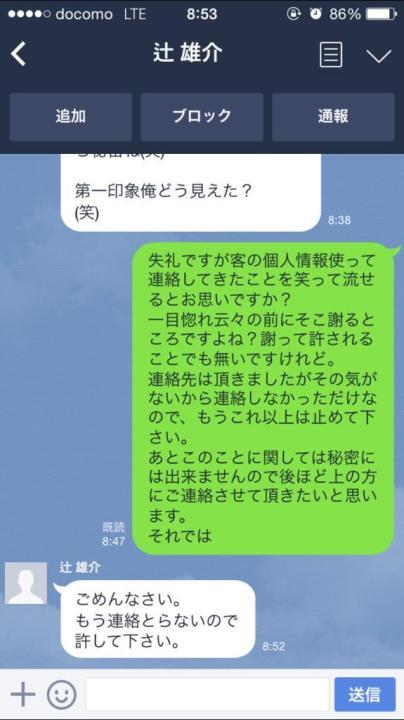 tsujiyusuke (4)