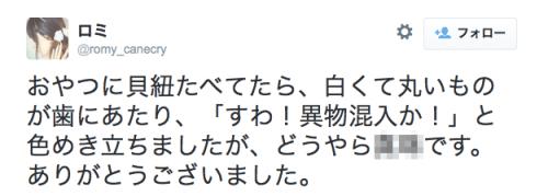 2015-01-19 19.36.38