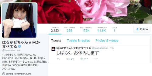 harukazechan_Twitter2