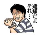 horie_LINE2