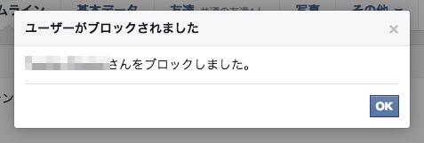 ikedahayato_facebook2
