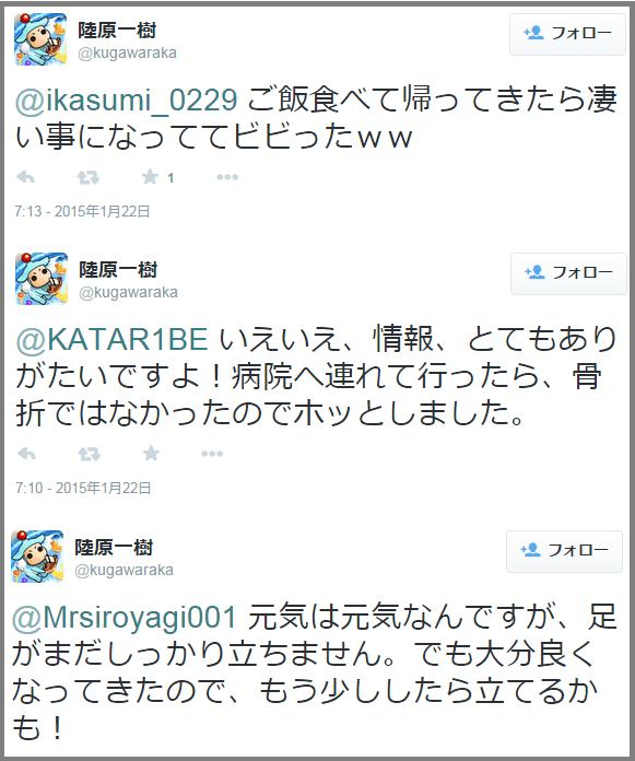 mejiro_hogo (1)