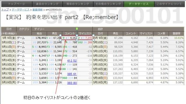 abu_fusei (3)