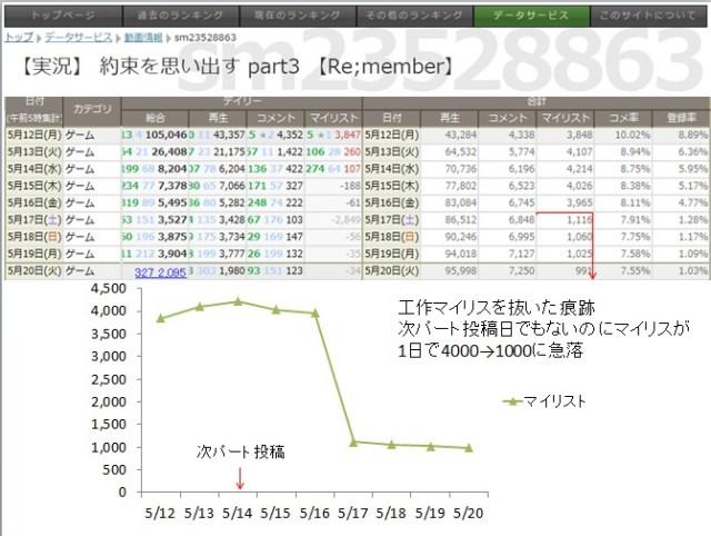 abu_fusei (4)