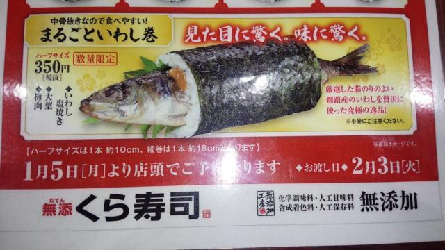 iwasimaki (2)