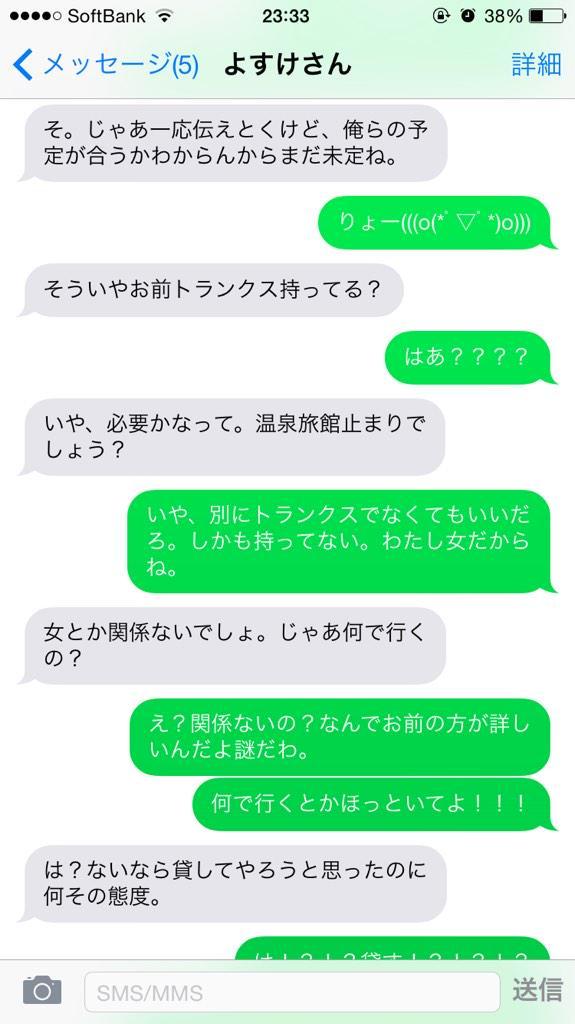 line_trip (1)