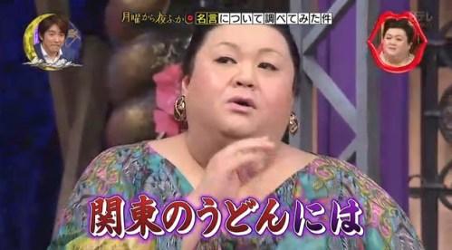 matsuko11