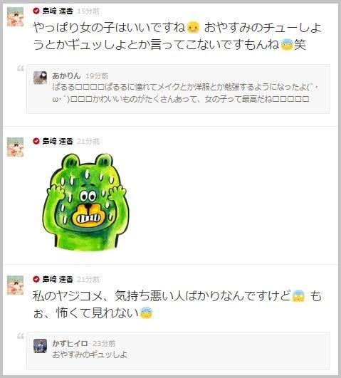 paruru_kimoi (2)