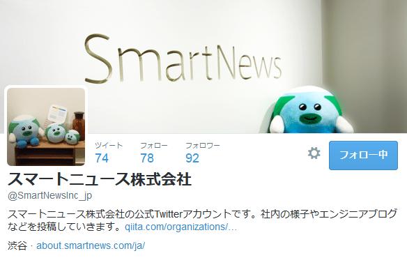 smartnews3
