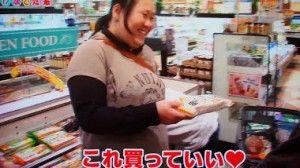 suitoku_yraase (2)