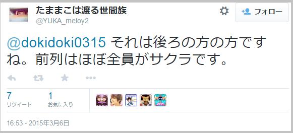 busaiku_daihon4
