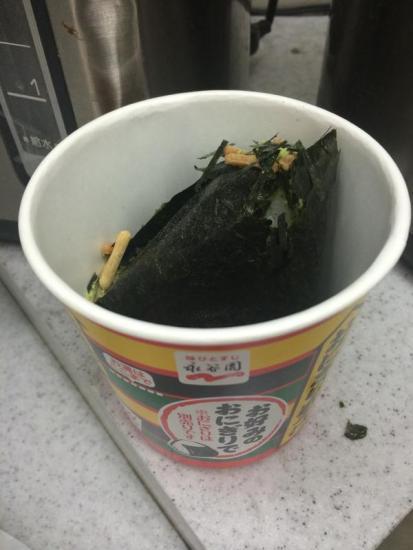 cup_onigiri (3)