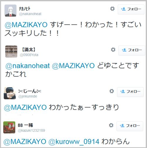 mickey_ilust3